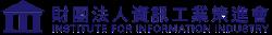taiwan institute